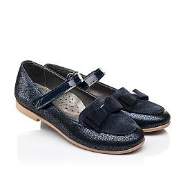 Детские туфли Woopy Fashion синие для девочек натуральный нубук и замша размер 30-34 (7041) Фото 1