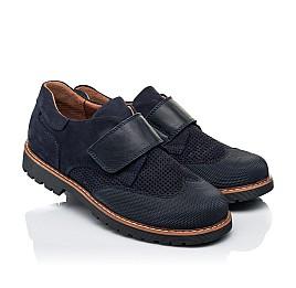 Детские туфли Woopy Orthopedic синие для мальчиков натуральный нубук размер 29-37 (7051) Фото 1