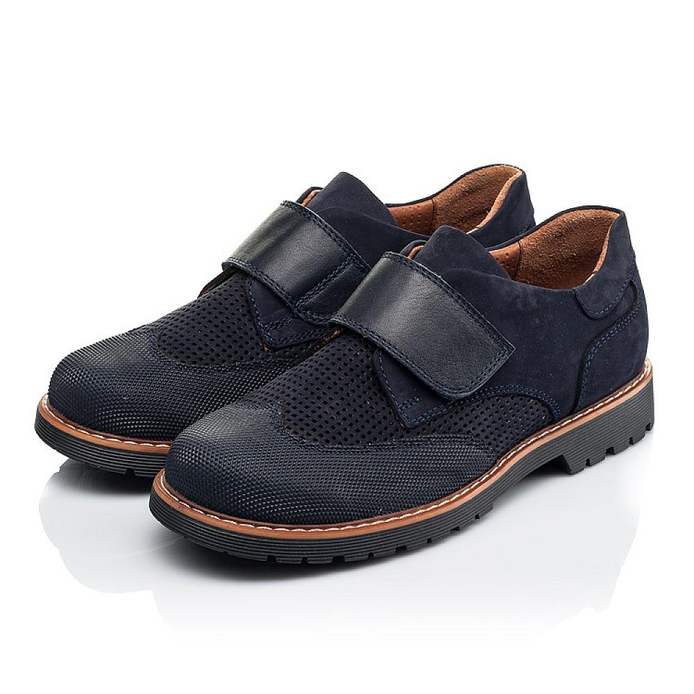 Детские туфли Woopy Orthopedic синие для мальчиков натуральный нубук размер 29-37 (7051) Фото 3