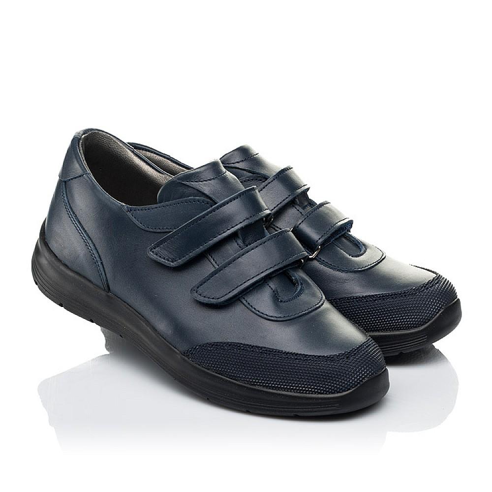 Детские кроссовки Woopy Fashion синие для мальчиков натуральная кожа размер 30-36 (7056) Фото 1