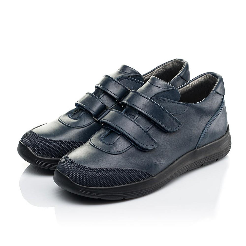 Детские кроссовки Woopy Fashion синие для мальчиков натуральная кожа размер 30-36 (7056) Фото 3