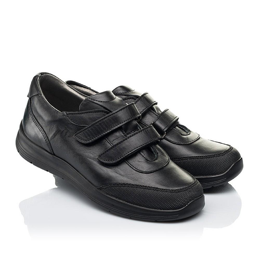 Детские кроссовки Woopy Fashion черные для мальчиков натуральная кожа размер 33-40 (7057) Фото 1