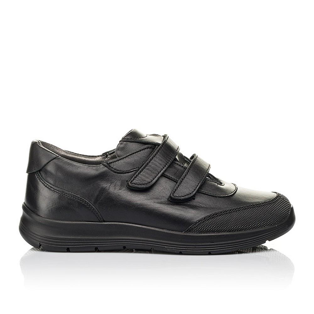 Детские кроссовки Woopy Fashion черные для мальчиков натуральная кожа размер 33-40 (7057) Фото 4