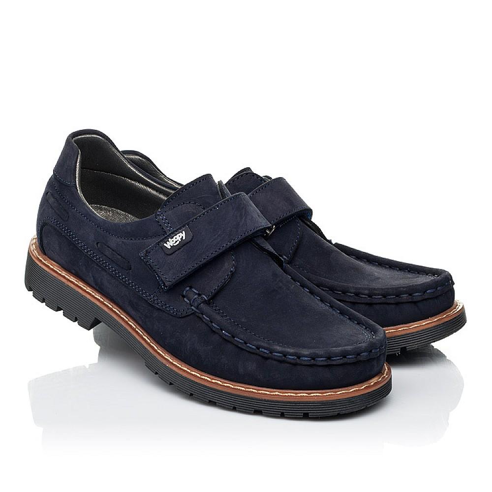 Детские туфли Woopy Fashion синие для мальчиков натуральный нубук размер 26-39 (7060) Фото 1