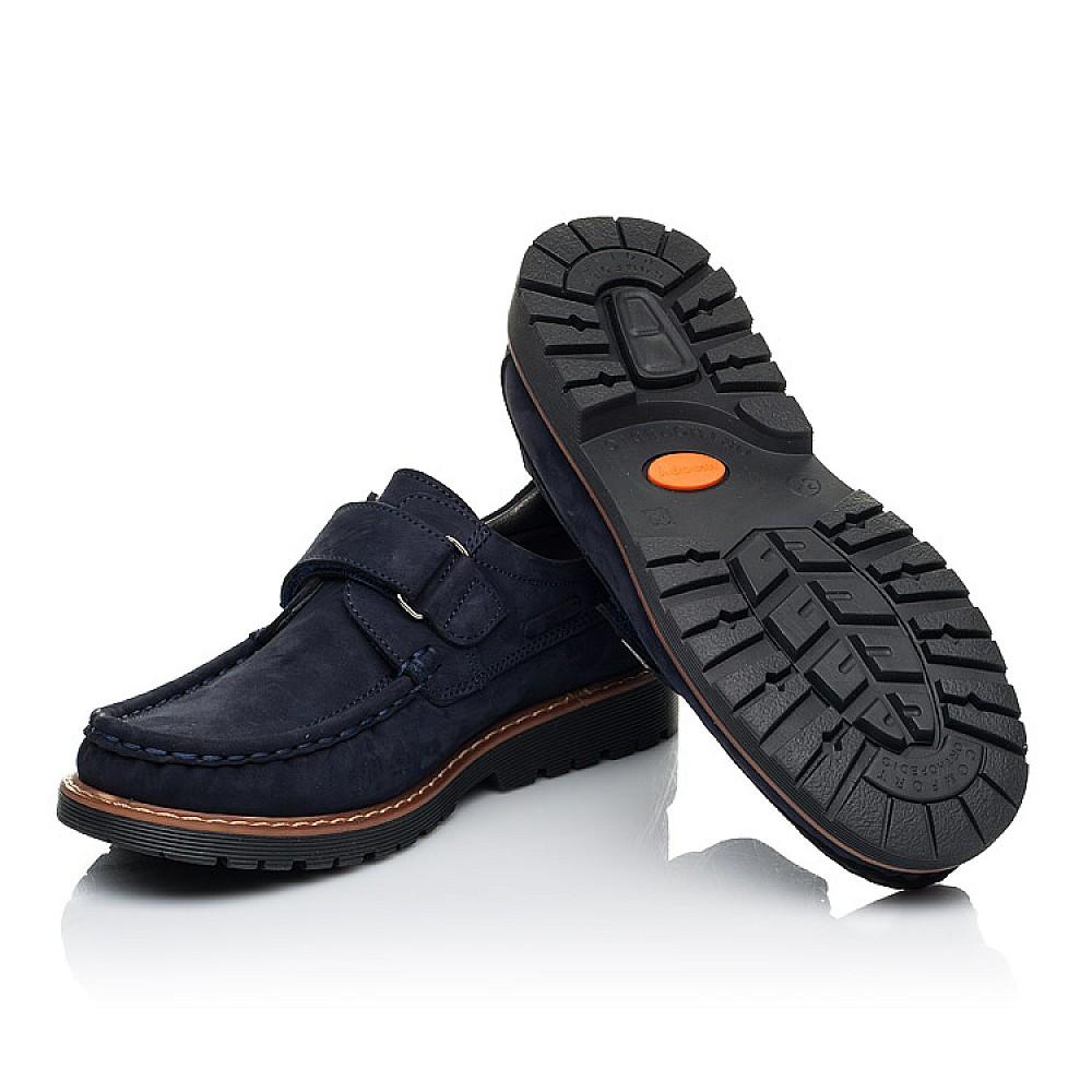 Детские туфли Woopy Fashion синие для мальчиков натуральный нубук размер 26-39 (7060) Фото 2