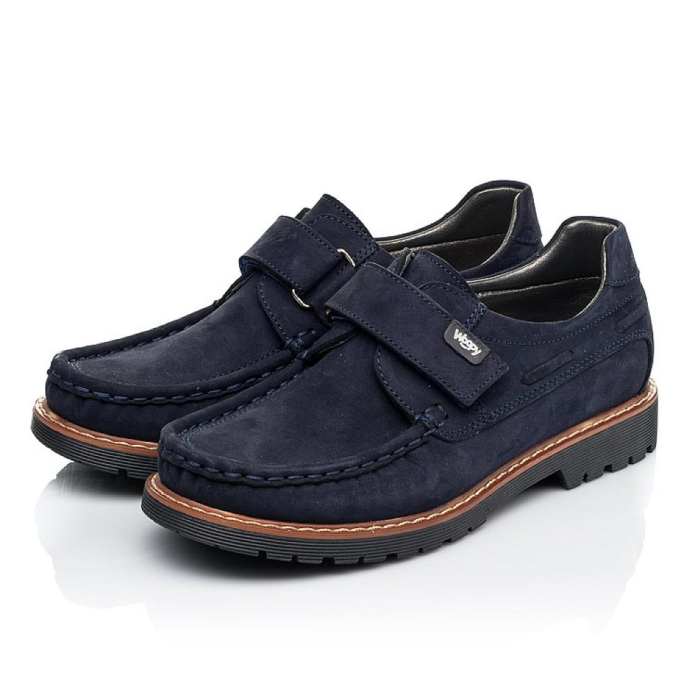 Детские туфли Woopy Fashion синие для мальчиков натуральный нубук размер 26-39 (7060) Фото 3
