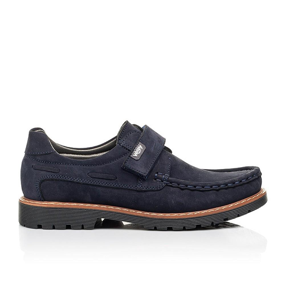 Детские туфли Woopy Fashion синие для мальчиков натуральный нубук размер 26-39 (7060) Фото 4