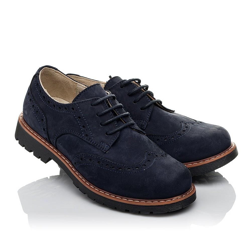 Детские туфли (шнурок-резинка) Woopy Fashion синие для мальчиков натуральный нубук размер 32-40 (7062) Фото 1