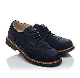 Детские туфли (шнурок-резинка) Woopy Fashion синие для мальчиков натуральный нубук размер 32-39 (7062) Фото 1