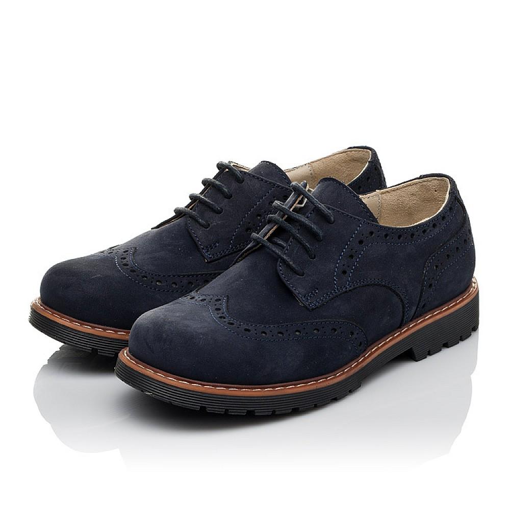 Детские туфли (шнурок-резинка) Woopy Fashion синие для мальчиков натуральный нубук размер 32-40 (7062) Фото 3