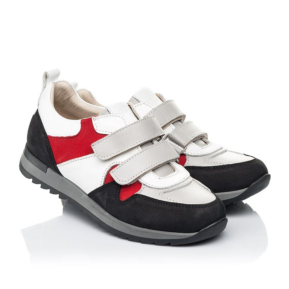 Детские кроссовки Woopy Fashion разноцветные для мальчиков натуральные кожа и нубук размер 23-37 (7063) Фото 1