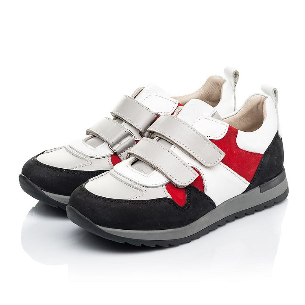 Детские кроссовки Woopy Fashion разноцветные для мальчиков натуральные кожа и нубук размер 23-37 (7063) Фото 3