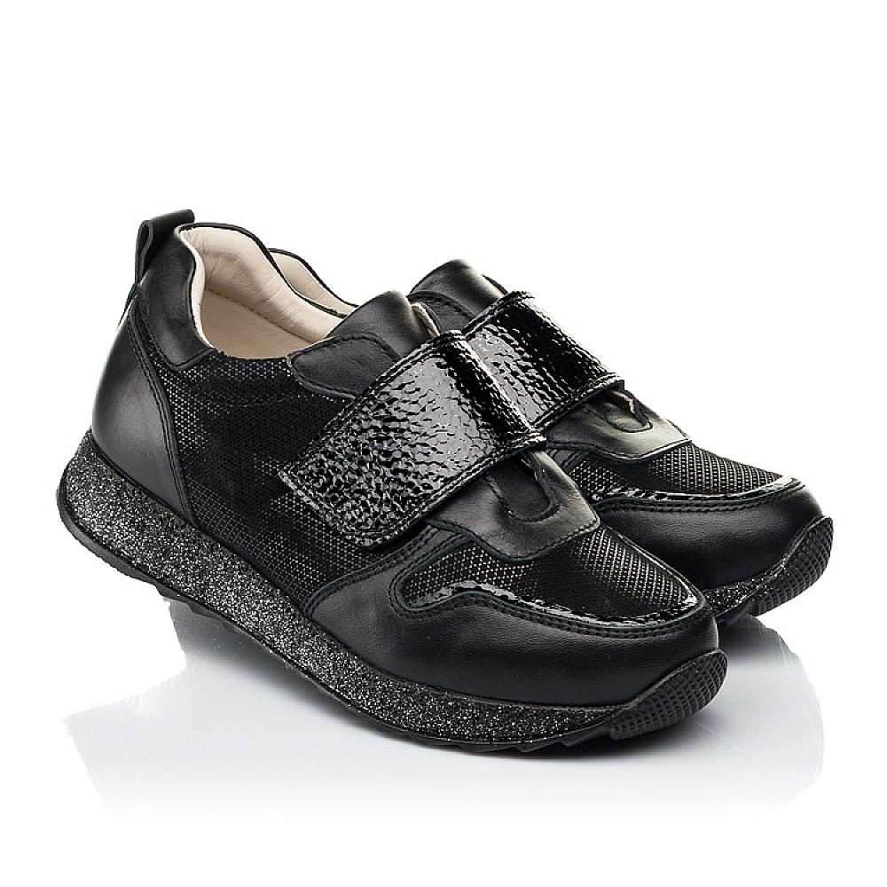 Детские кроссовки Woopy Fashion черные для девочек натуральный нубук и кожа размер 26-39 (7069) Фото 1