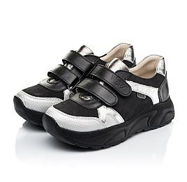 Детские кроссовки Woopy Fashion черные, серебряные для девочек натуральный нубук и кожа размер 28-28 (7070) Фото 3