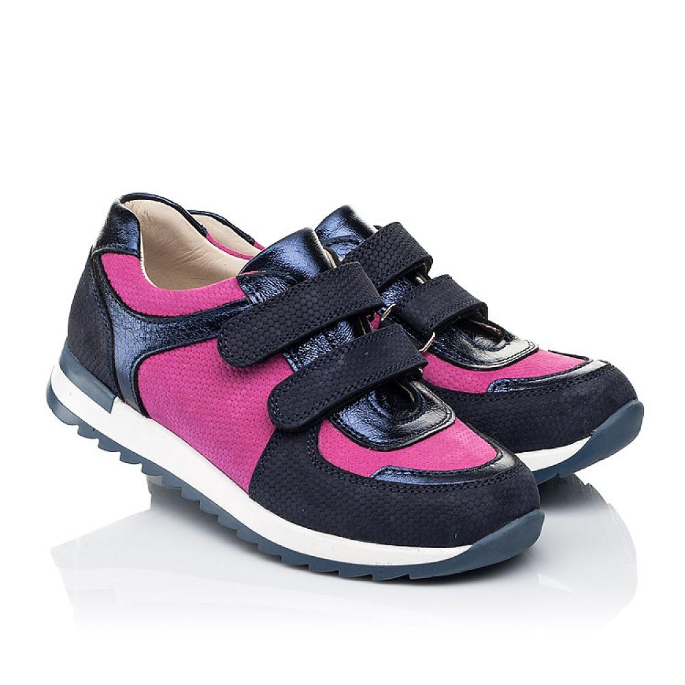 Детские кроссовки Woopy Fashion синие, малиновые для девочек натуральный нубук и кожа размер 23-33 (7073) Фото 1