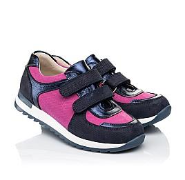 Детские кроссовки Woopy Fashion синие, малиновые для девочек натуральный нубук и кожа размер 25-25 (7073) Фото 1