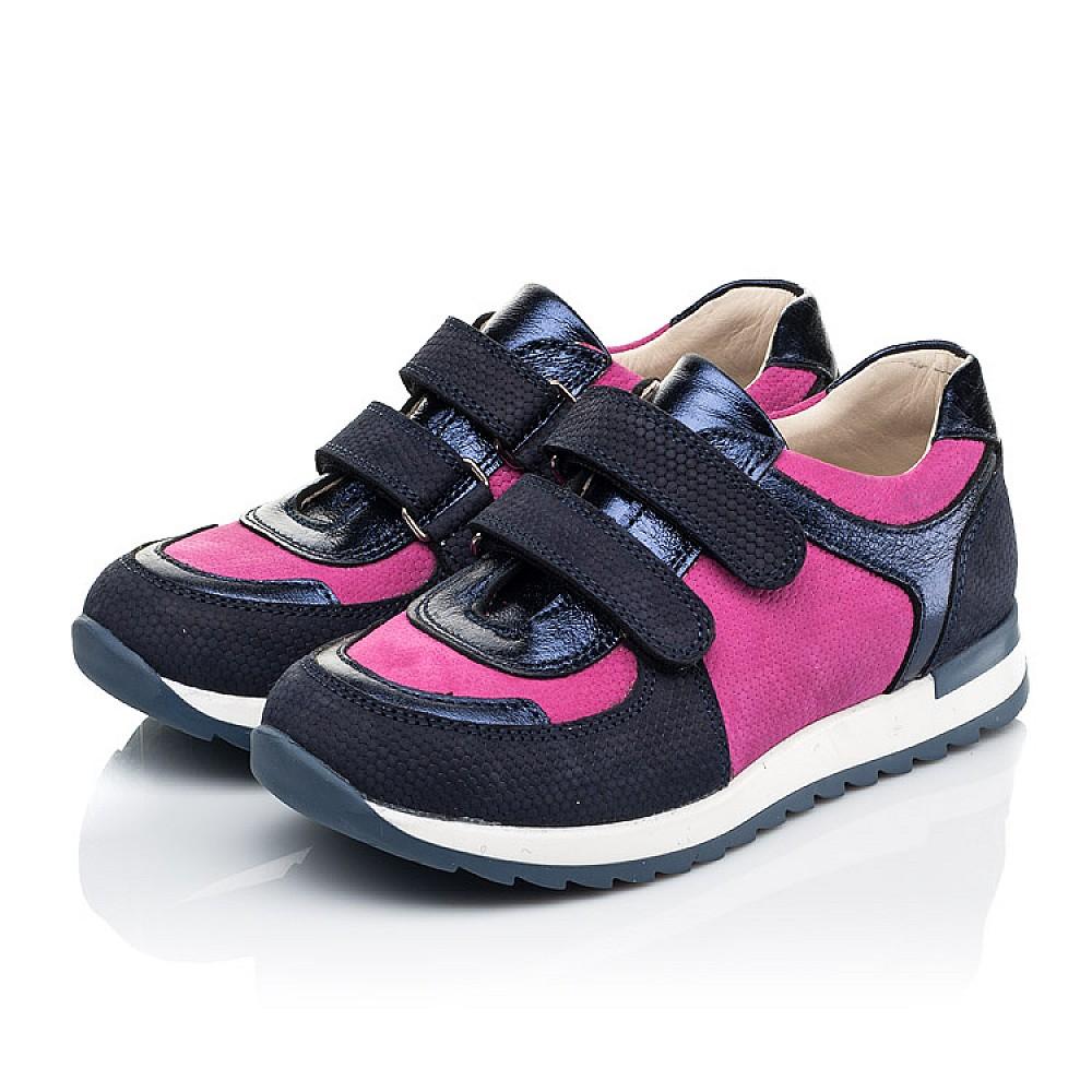 Детские кроссовки Woopy Fashion синие, малиновые для девочек натуральный нубук и кожа размер 23-33 (7073) Фото 3