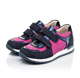 Детские кроссовки Woopy Fashion синие, малиновые для девочек натуральный нубук и кожа размер 25-25 (7073) Фото 3