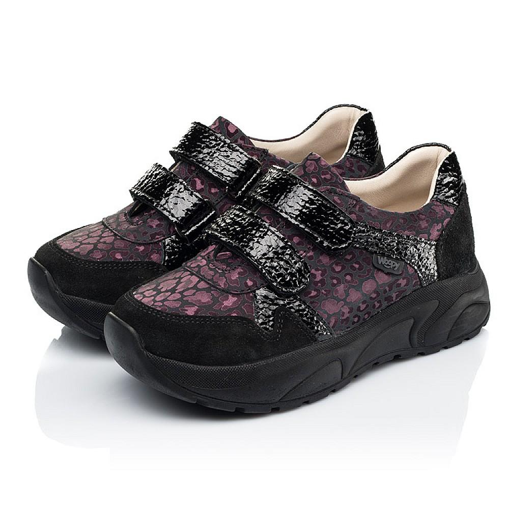 Детские кроссовки Woopy Fashion черные для девочек натуральный нубук размер 28-39 (7082) Фото 3