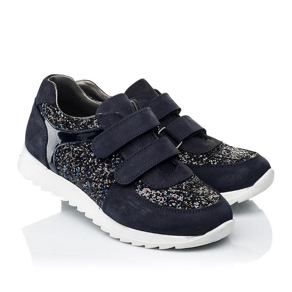 Детские кроссовки Woopy Fashion темно-синие для девочек натуральный нубук, современный искусственный материал размер 23-33 (7085) Фото 1