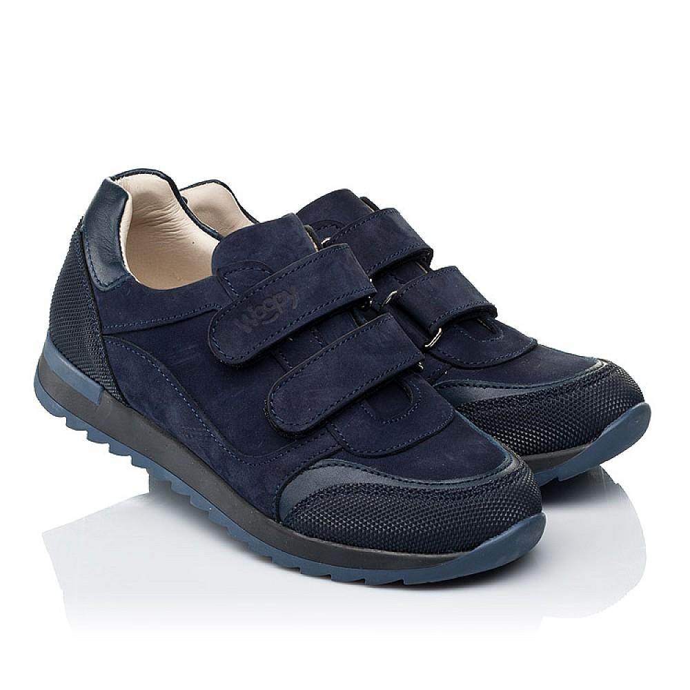 Детские кроссовки Woopy Fashion синие для мальчиков натуральный нубук размер 29-40 (7088) Фото 1