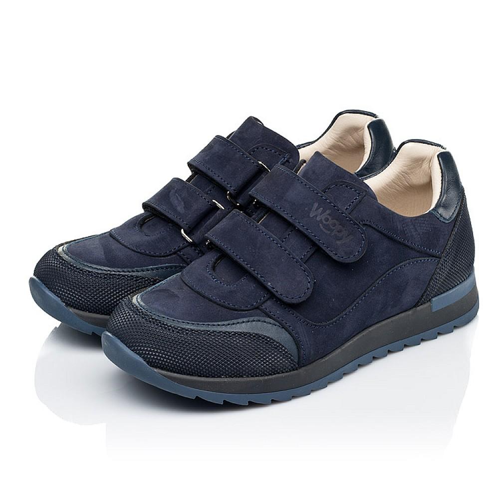 Детские кроссовки Woopy Fashion синие для мальчиков натуральный нубук размер 29-40 (7088) Фото 3