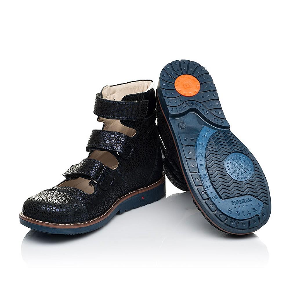 Детские ортопедические туфли (с высоким берцем) Woopy Orthopedic синие для девочек натуральный нубук размер 31-35 (7091) Фото 2
