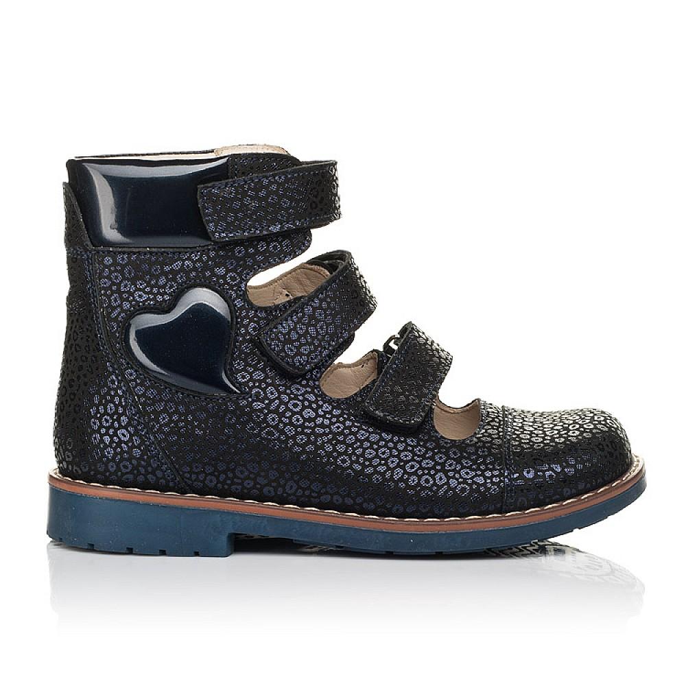 Детские ортопедические туфли (с высоким берцем) Woopy Orthopedic синие для девочек натуральный нубук размер 31-35 (7091) Фото 4