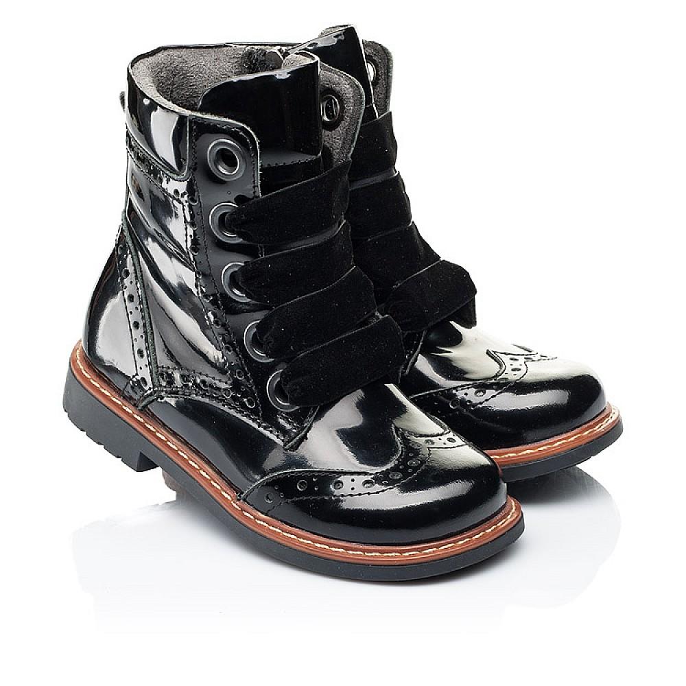 Детские демисезонные ботинки Woopy Orthopedic черные для девочек натуральная лаковая кожа размер 24-30 (7092) Фото 1