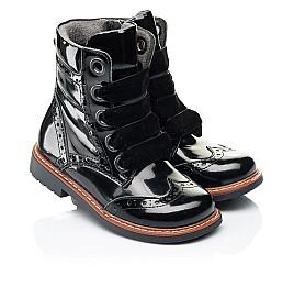 Детские демисезонные ботинки Woopy Orthopedic черные для девочек натуральная лаковая кожа размер 26-26 (7092) Фото 1