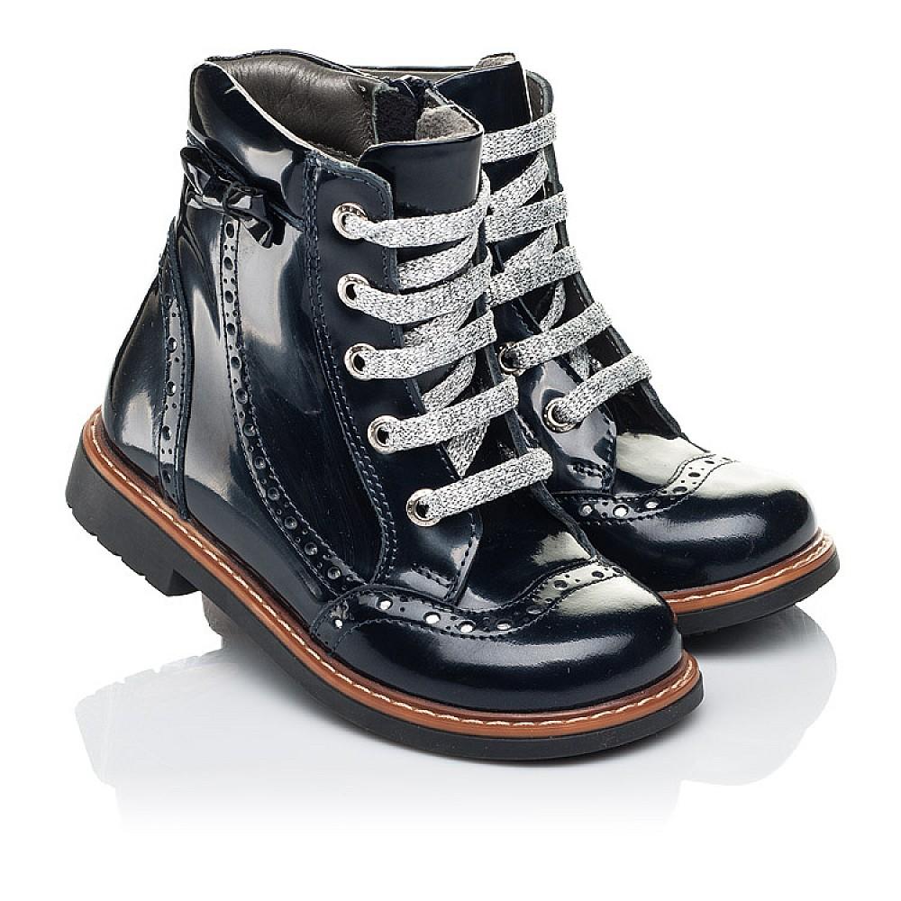 Детские демисезонные ботинки Woopy Orthopedic синие для девочек натуральная лаковая кожа размер 25-30 (7094) Фото 1