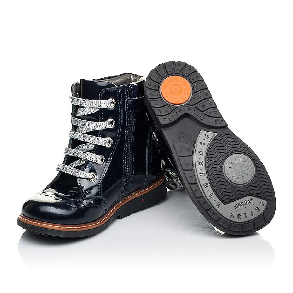 Детские демисезонные ботинки Woopy Orthopedic синие для девочек натуральная лаковая кожа размер 25-30 (7094) Фото 2