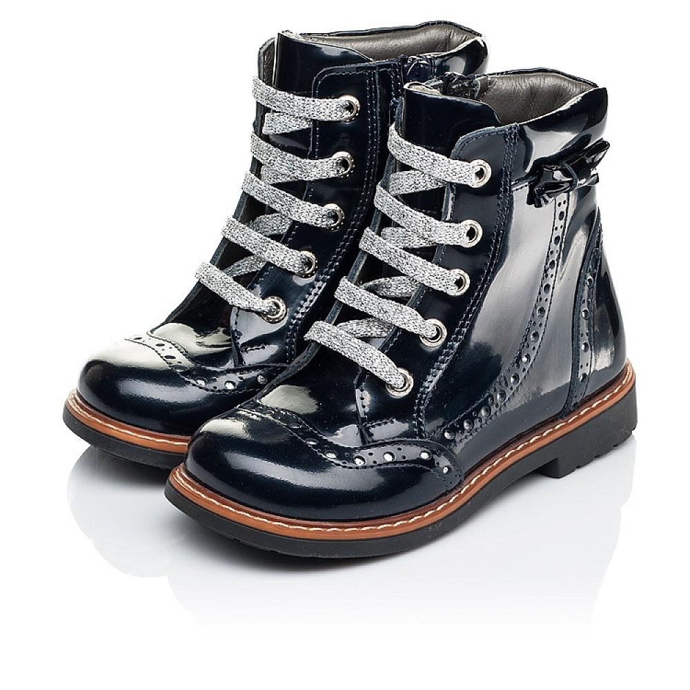 Детские демисезонные ботинки Woopy Orthopedic синие для девочек натуральная лаковая кожа размер 25-30 (7094) Фото 3