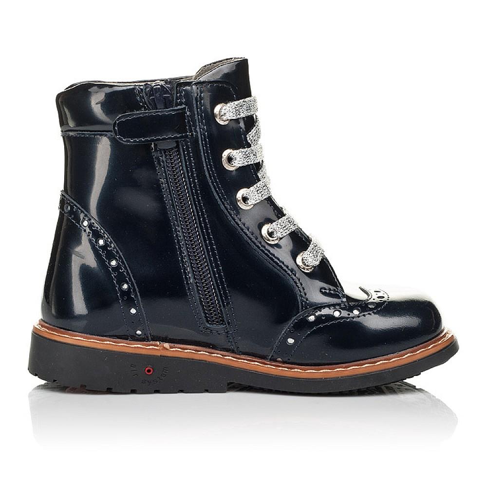 Детские демисезонные ботинки Woopy Orthopedic синие для девочек натуральная лаковая кожа размер 25-30 (7094) Фото 4