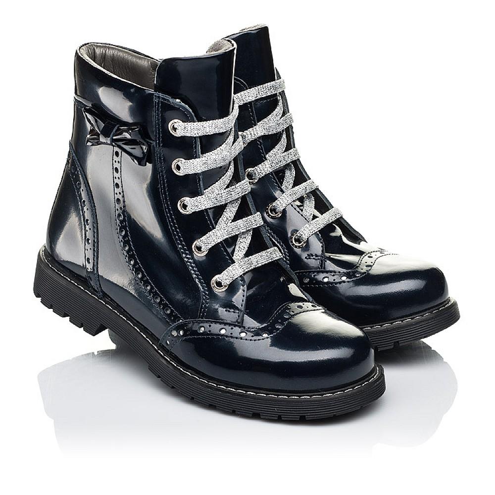 Детские демисезонные ботинки Woopy Orthopedic синие для девочек натуральная лаковая кожа размер 32-39 (7095) Фото 1