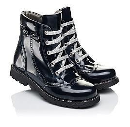 Детские демисезонные ботинки Woopy Orthopedic синие для девочек натуральная лаковая кожа размер 37-39 (7095) Фото 1