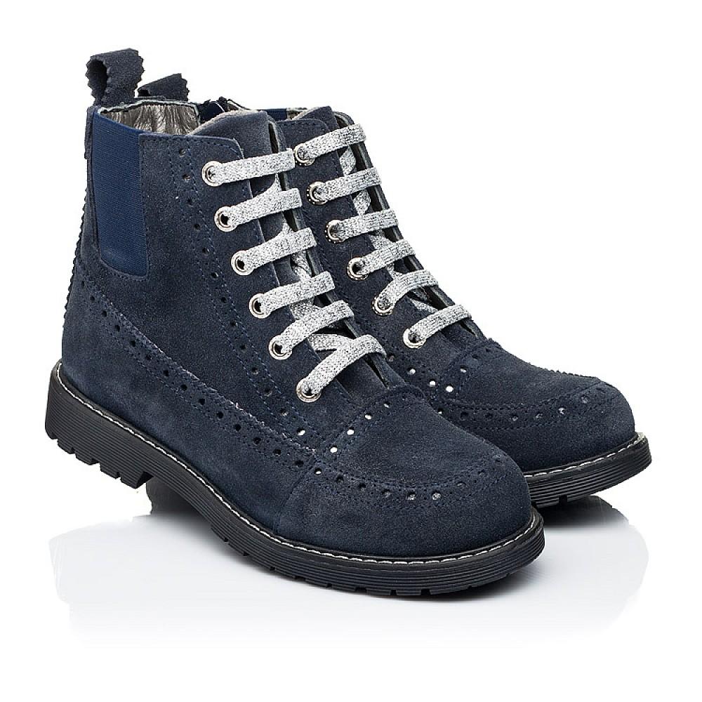 Детские демисезонные ботинки Woopy Fashion синие для девочек натуральная замша размер 31-40 (7101) Фото 1
