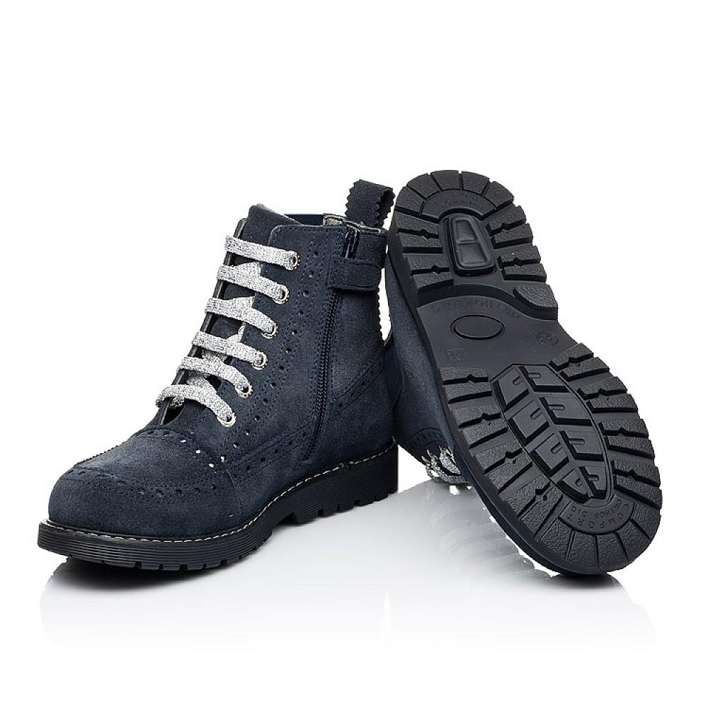 Детские демисезонные ботинки Woopy Fashion синие для девочек натуральная замша размер 31-40 (7101) Фото 2