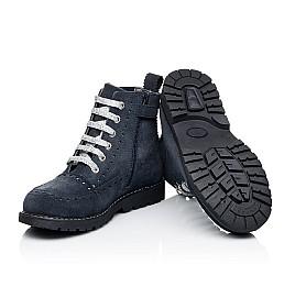 Детские демисезонные ботинки Woopy Fashion синие для девочек натуральная замша размер 40-40 (7101) Фото 2