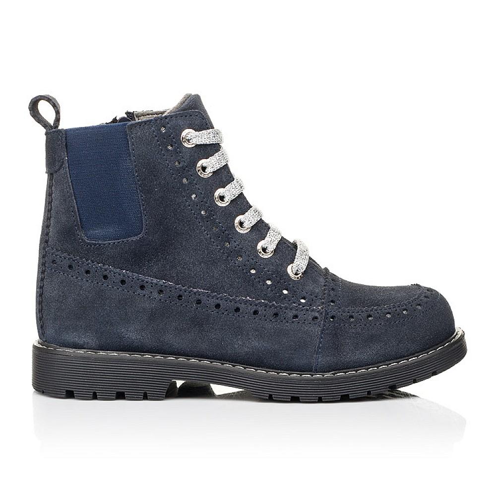 Детские демисезонные ботинки Woopy Fashion синие для девочек натуральная замша размер 31-40 (7101) Фото 4