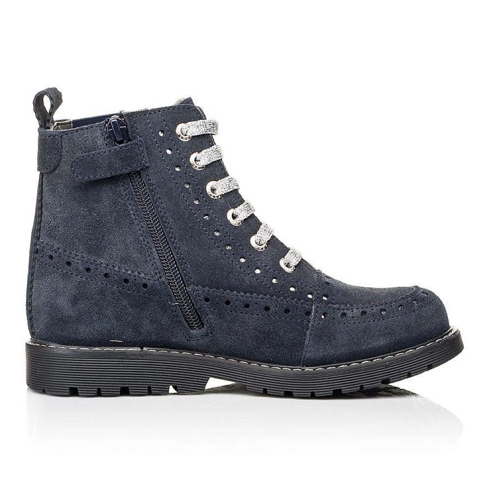 Детские демисезонные ботинки Woopy Fashion синие для девочек натуральная замша размер 31-40 (7101) Фото 5
