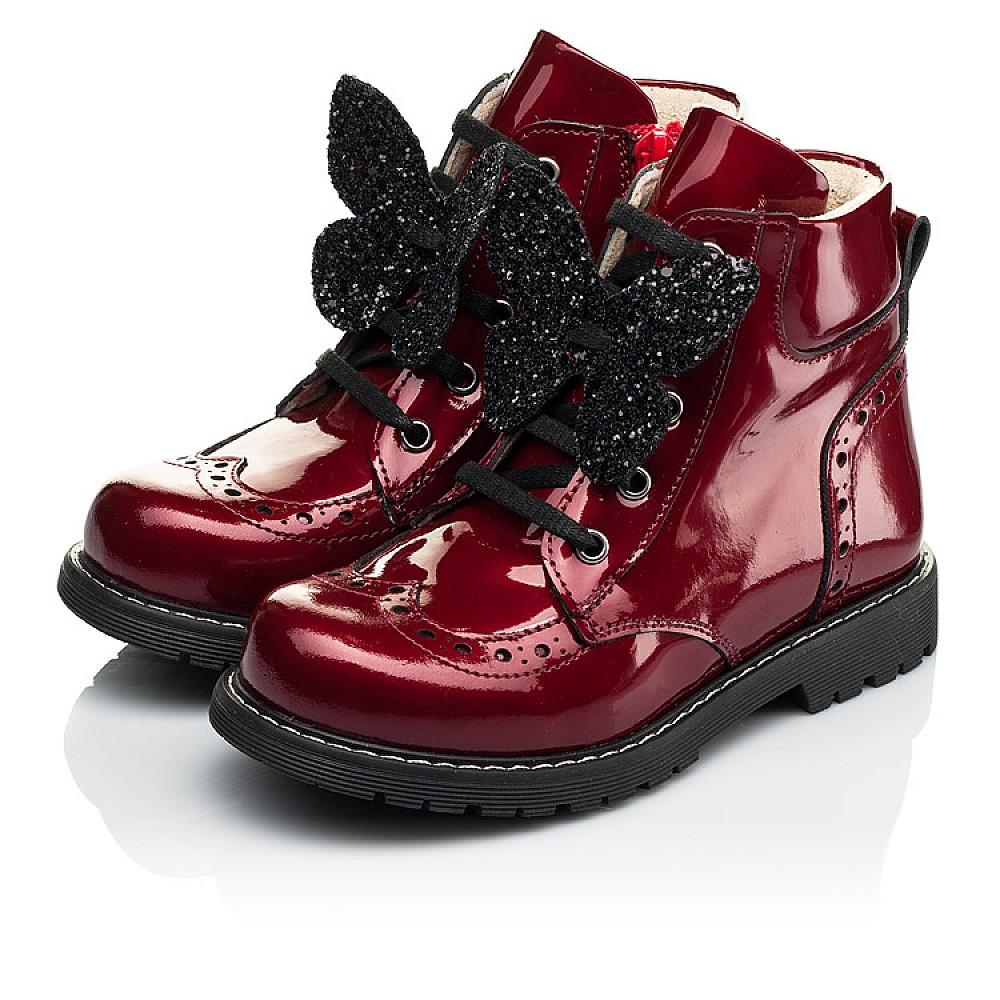Детские демисезонные ботинки Woopy Fashion красные для девочек натуральная лаковая кожа размер 31-37 (7102) Фото 3