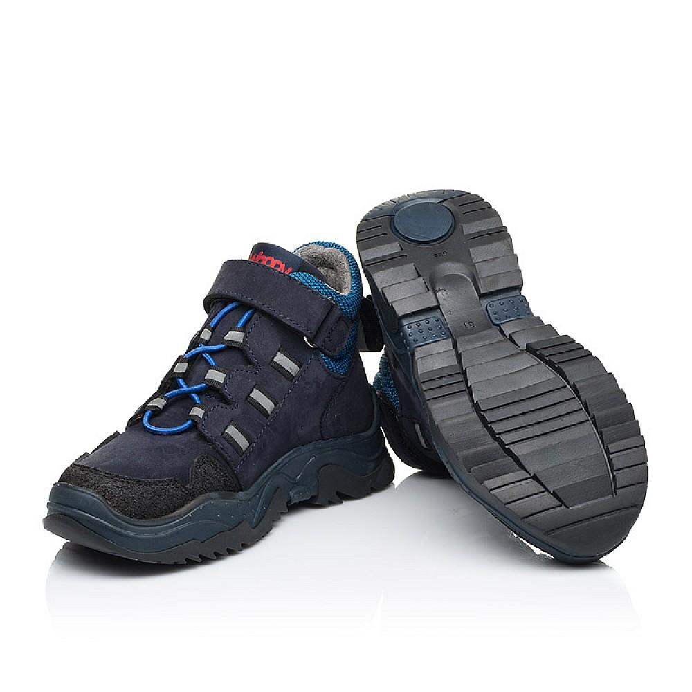 Детские демисезонные ботинки Woopy Fashion синие для мальчиков натуральный нубук размер 26-37 (7105) Фото 2