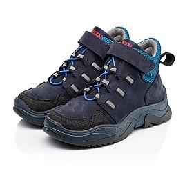 Детские демисезонные ботинки Woopy Fashion синие для мальчиков натуральный нубук размер 26-37 (7105) Фото 3