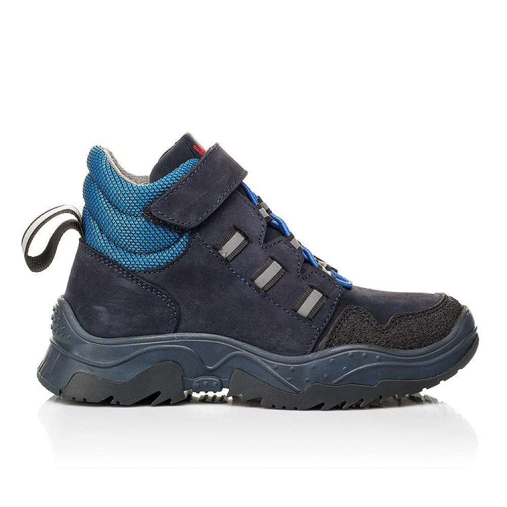 Детские демисезонные ботинки Woopy Fashion синие для мальчиков натуральный нубук размер 26-37 (7105) Фото 4