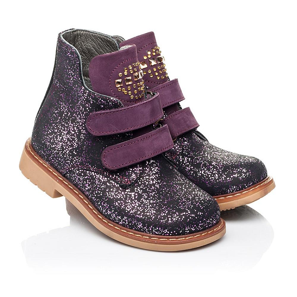 Детские демисезонные ботинки Woopy Orthopedic фиолетовые для девочек натуральный нубук размер 20-30 (7106) Фото 1