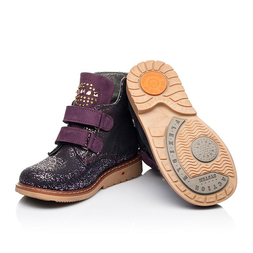 Детские демисезонные ботинки Woopy Orthopedic фиолетовые для девочек натуральный нубук размер 20-30 (7106) Фото 2