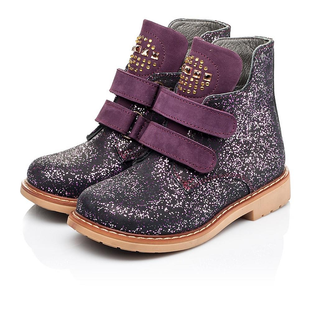 Детские демисезонные ботинки Woopy Orthopedic фиолетовые для девочек натуральный нубук размер 20-30 (7106) Фото 3