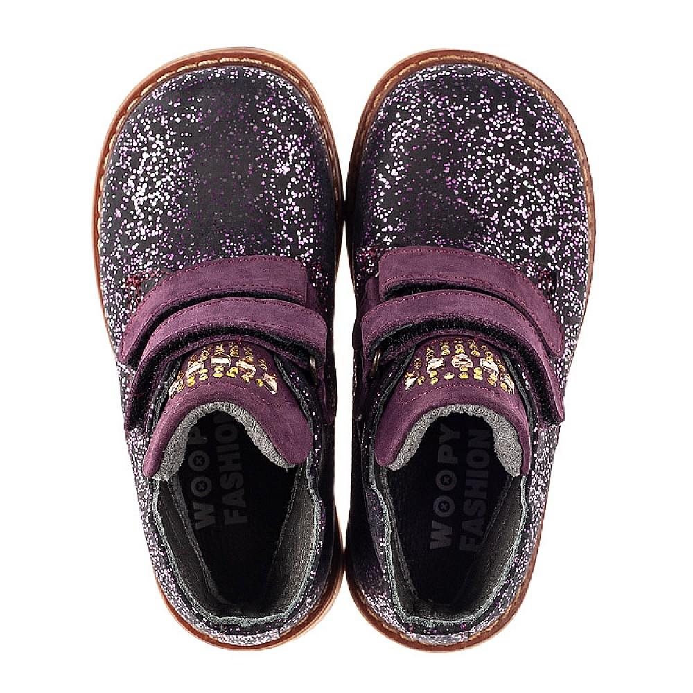Детские демисезонные ботинки Woopy Orthopedic фиолетовые для девочек натуральный нубук размер 20-30 (7106) Фото 5