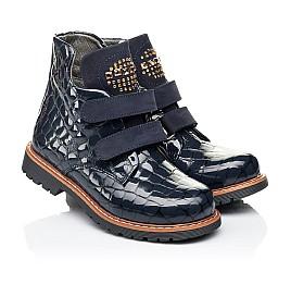 Детские демисезонные ботинки Woopy Orthopedic синие для девочек натуральная лаковая кожа размер 22-32 (7107) Фото 1